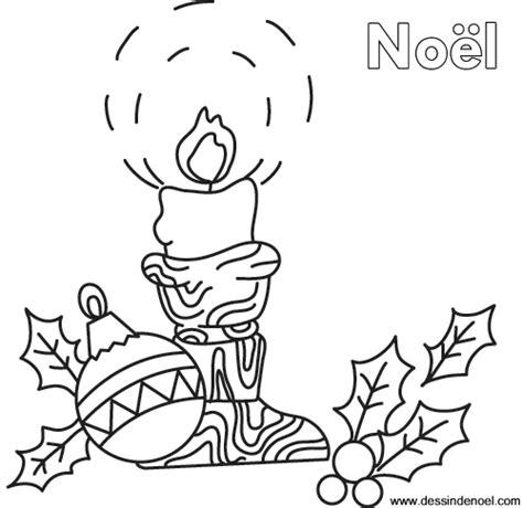 dessin sapin de noel new calendar template site