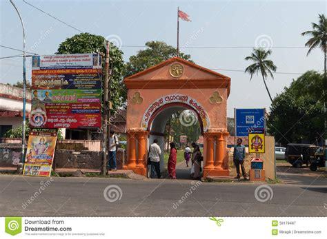 Gate To Dutch Palace In Mattancherry, Kochi Editorial
