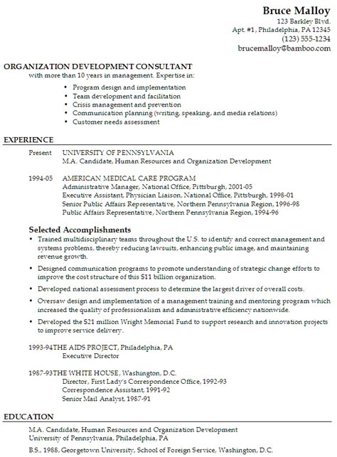 chronological resume exle organization development