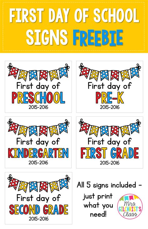 updated for 2016 2017 free day of school signs 510 | 43e6c2ab7fb8e6522259232e476a967e