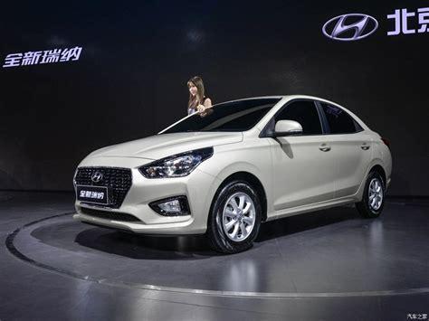 hyundai reina sedan unveiled carspiritpk