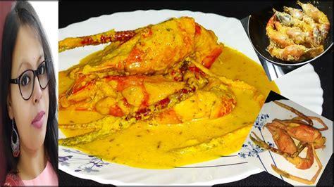 Chingri macher malaikari // Restaurant style Giant prawn // Galda Chingri malaikari recipe - YouTube