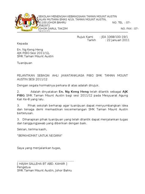 surat pelantikan ajk pibg
