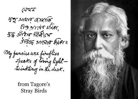 bengali quotes rabindranath tagore quotesgram