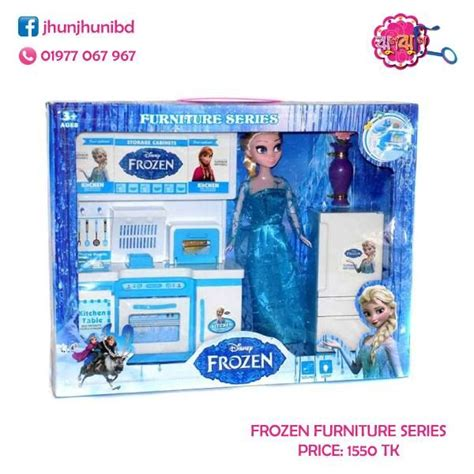 frozen furniture series price  tk  inbox   call    home delivery