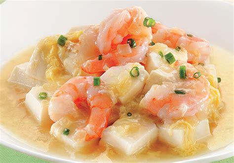 史雲生食譜 - 滑蛋蝦仁豆腐