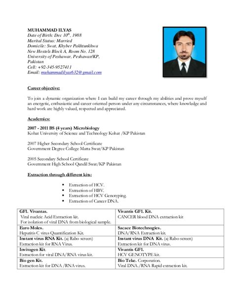 ilyas resume vd cover letter