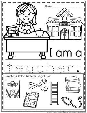 community helpers preschool theme tpt community 246 | 438c9c9cd12ab627c7e2c4139760fb59