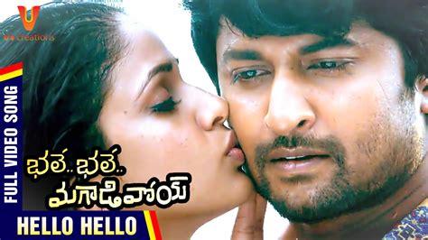 Hello Hello Video Song | Bhale Bhale Magadivoi | Nani ...