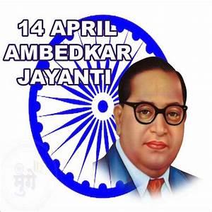 Dr. B. R. Ambedkar Jayanti Images HD Wallpapers| Bhim ...
