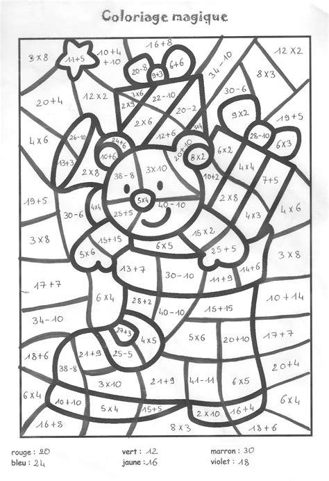 121 dessins de coloriage magique ce1 224 imprimer