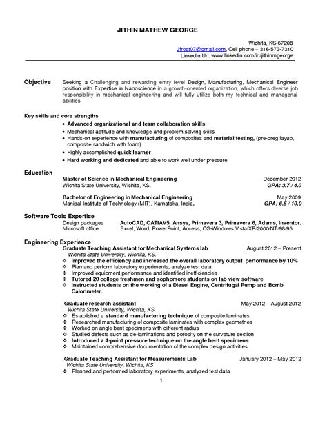 data scientist resume objective teaching college