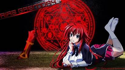 Rias Gremory Wallpapers Dxd Deviantart Anime Background