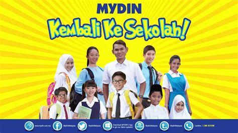 promosi kembali  sekolah mydin youtube