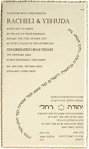 wedding invitation templates and wording With cheap jewish wedding invitations