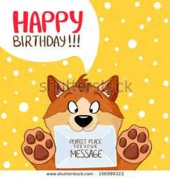 Funny Happy Birthday Cartoon