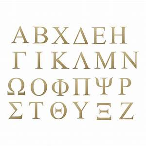 Wooden greek letters your choice for Wooden greek letters for sale