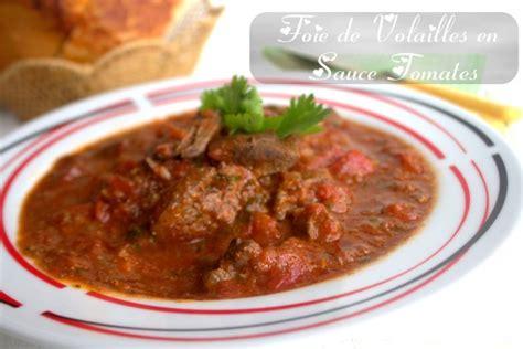 cuisiner le poulet en sauce foie de volailles en sauce tomate par amour de cuisine