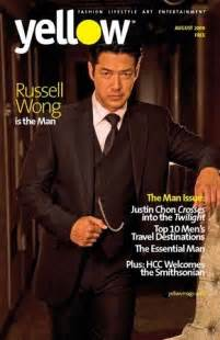 Russell Wong Actor