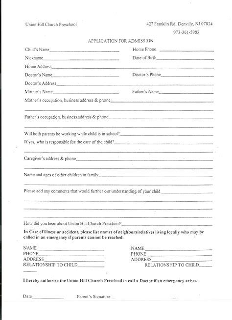 forms union hill church preschool 128 | application