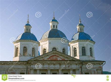 Church Cupola Royalty Free Stock Photo