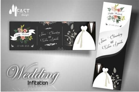 desain template undangan pernikahan unik