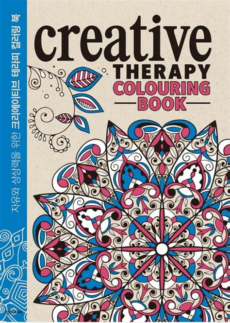 creative therapy coloring book  adult  davieshannah