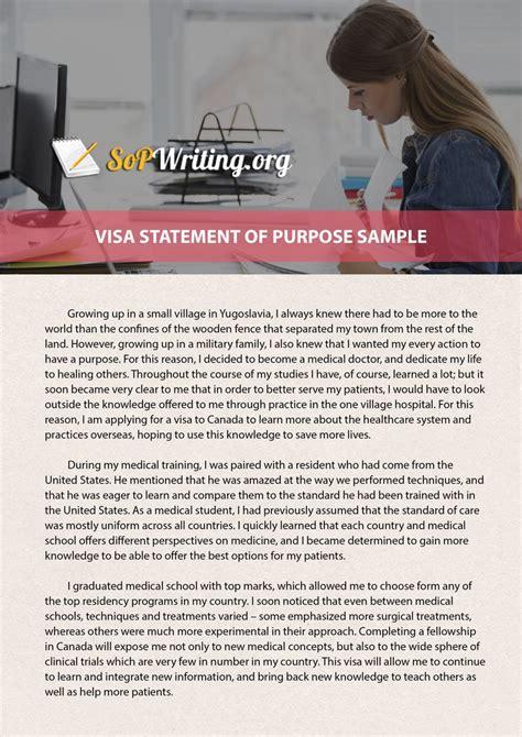 visa statement  purpose  preparation differences