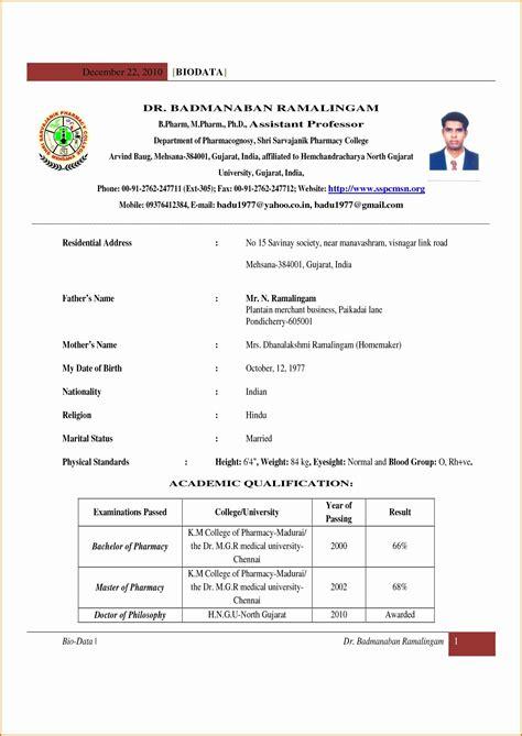 Exles Of Cv For Freshers by D Pharmacy Resume Format For Fresher 3 Resume Format