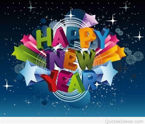 Happy New Year Animated Wallpaper 2015 - happy new year animated wallpapers hd 2015 2016