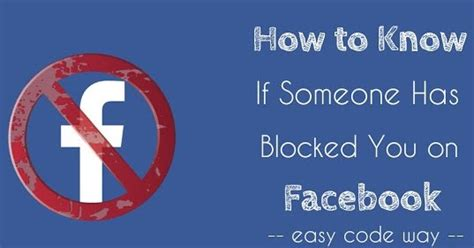how do you if someone blocked you on iphone how do you if someone blocked you on