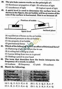 Nstse 2009 Solved Question Paper For Class Viii