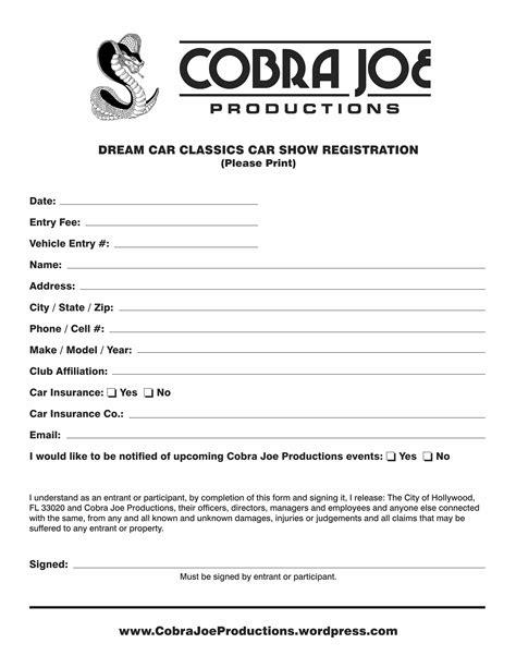 registration form format pdf dcc registration form