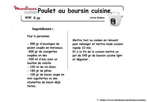 sauce boursin cuisine poulet au boursin cuisine light façon ww 8pp recettes ww