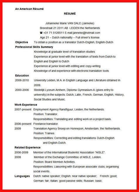 standard resume sample