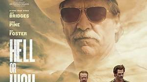 Hell or High Water TV Spot - The Best So Far (2016)