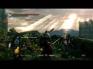 Dark Souls: Солер из Асторы / Solaire of Astora - Как спасти Солера