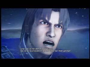 Street Fighter X Tekken - Lei & Christie - prologue and ending