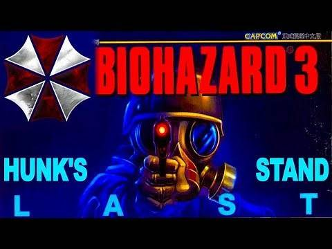 Hunk's Last Stand - Resident Evil 3