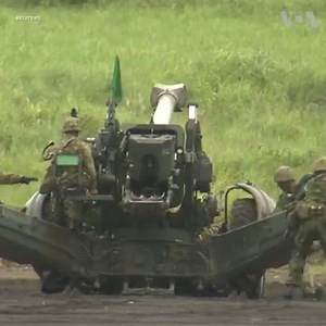 Japan Military Drill