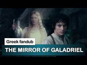 The Lord of the Rings - The Mirror of Galadriel - Greek fandub