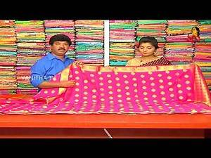 Pink Color With Gold Design Crepe Saree || New Arrivals || Vanitha TV