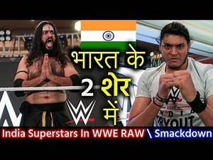 7-Foot tall Sardar Shanky Singh Debut In WWE - Sultan Devvrat Chaudhary in WWE Soon | India Tryouts