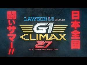 G1 CLIMAX 27 OPENING MOVIE