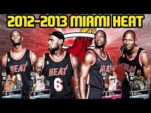 2012-2013 MIAMI HEAT! THIS TEAM IS SICK! NBA 2K17 MYTEAM ONLINE GAMEPLAY