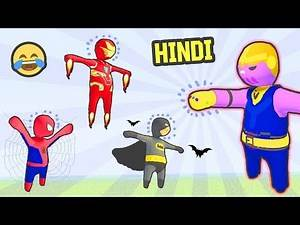 THANOS vs Ironman + Spiderman + Batman   Human Fall Flat FUNNY   HINDI   Hitesh KS
