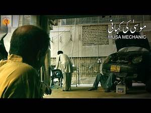 Musa Mechanic | Short Film on Child Sexual Abuse | Aahung