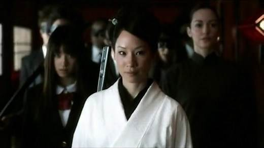 Kill Bill Vol. 1 - Theatrical Trailer