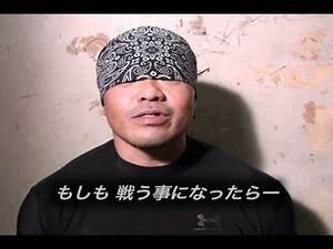 GEDO talks about DAVE FINLAY!