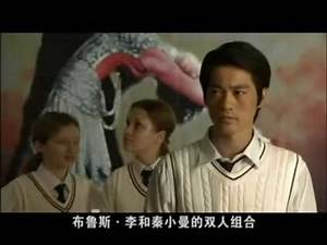 The Legend Of Bruce Lee - 2008 ep.1 (part 3)